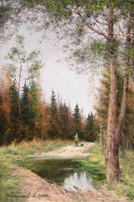 Vasily Ivanovich Gribennikov. In the autumn forest