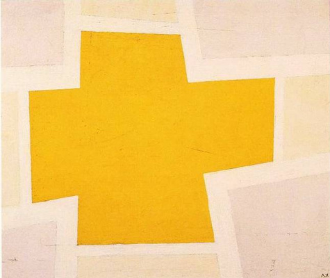 Lazar Markovic Hidekel. Yellow cross