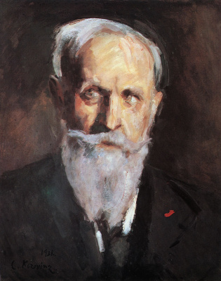 Константин Алексеевич Коровин. Автопортрет