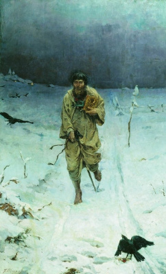 Павел Александрович Сведомский. Юродивый