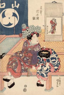"""Utagawa Kunisada. Picture Nishikawa Sukenobu. A series of """"Famous artists directions Ukiyo-e"""""""