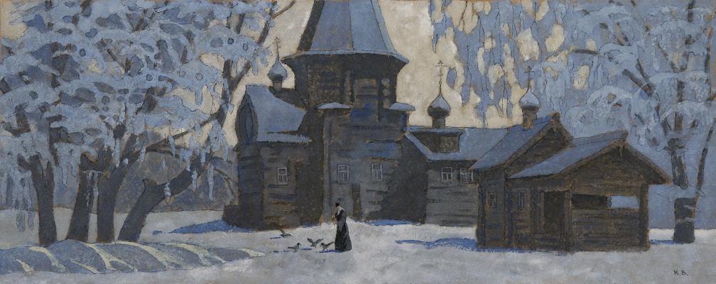 VALERIY VLADIMIROVICH KOMAROV. PARISHIONERS.