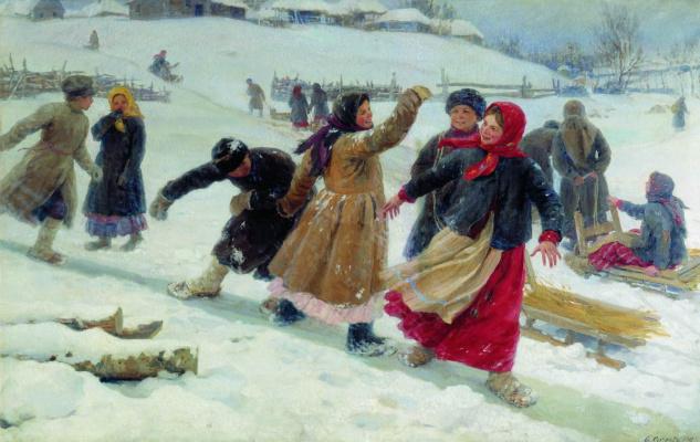 Федор Васильевич Сычков. С гор. 1910