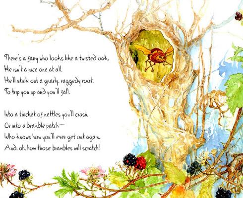 Патриция Ладлоу. Там фея, которая похожа на скрученный дуб