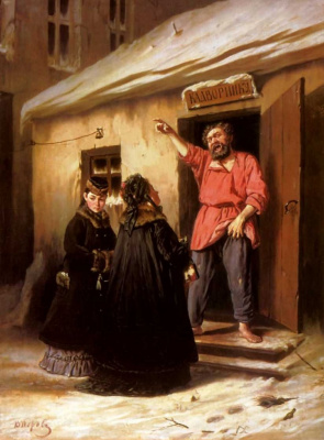 Vasily Grigorievich Perov. The janitor, who gives the apartment mistress. Option-repeating pattern 1865