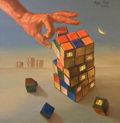 Лиза Рэй. Кубик рубик судьбы