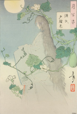 "Tsukioka Yoshitoshi. UGA, on the background of the full moon. The series ""100 aspects of the moon"""