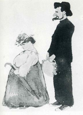 Эдмунд Дюлак. Мужчина и женщина