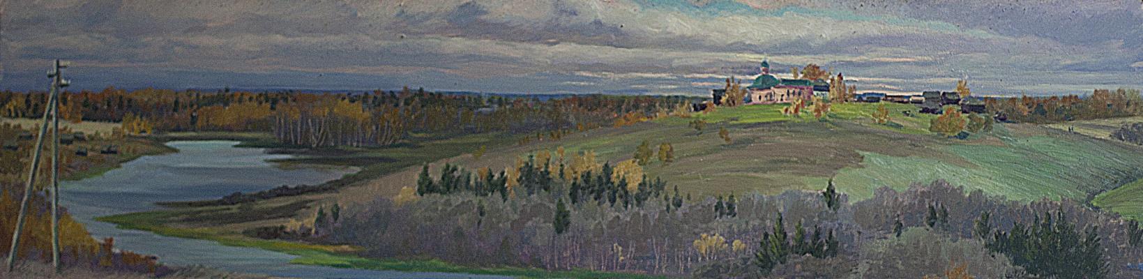 "Vera Ivanovna Filippova. Autumn transformation. Spasskoe. The Church of the Transfiguration (from the series ""Rubtsovsky Autumn""). K., M., 32х123, 2014"