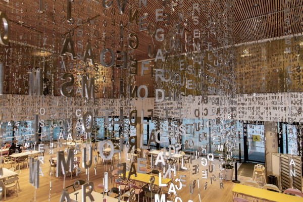 Jaume Plensa. Twenty nine hands
