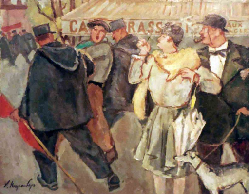 Amshey Markovic Nuremberg. Bourgeois bastard. Tretyakov Gallery
