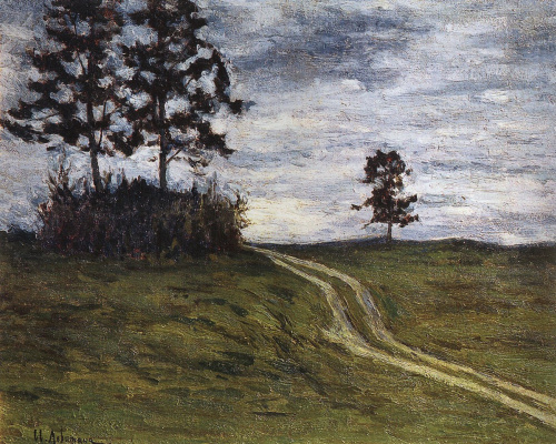 Isaac Levitan. I visited again ...