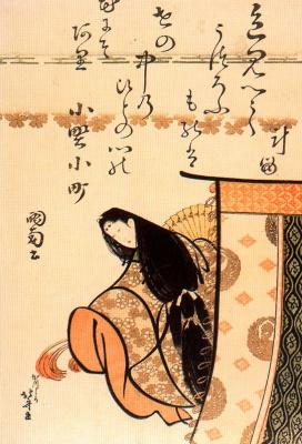 Katsushika Hokusai. Bass
