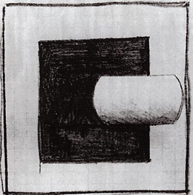 Казимир Северинович Малевич. Черный квадрат и белая трубчатая форма