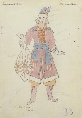 """Servant. Costume design for Opera of N.. Rimsky-Korsakov """"The Snow Maiden"""""""