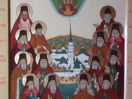Ирина Александровна иванова. Icon of the Rev the elders of Optina