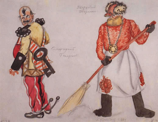 "Boris Mikhailovich Kustodiev. General and palace janitor. Sketch of a costume for the production of the play by Blokh, E. I. Zamyatin (after the story ""Lefty"" by N. S. Leskov)"