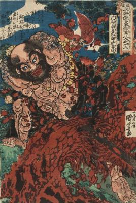 "Utagawa Kuniyoshi. Lou Jicheng. Tattooed monk. 108 heroes of the novel ""water margin"""