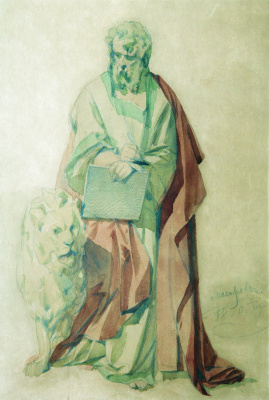 Ivan Kuzmich Makarov. The Evangelist Mark. 1850 Sketch