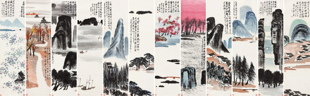 Qi Baishi. Twelve Landscape Screens
