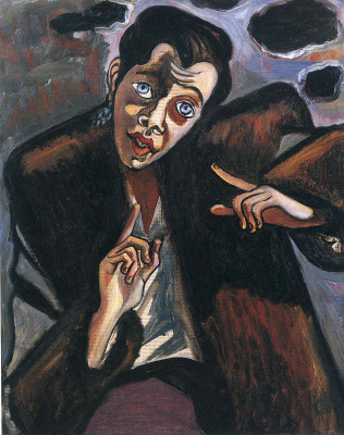 Алиса Нил. Мужчина в пиджаке