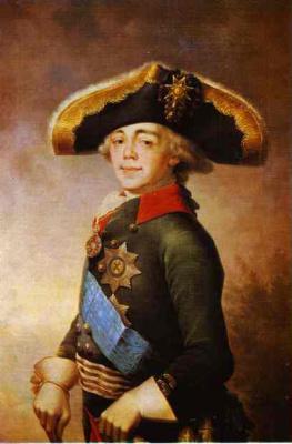 Владимир Лукич Боровиковский. Павел I