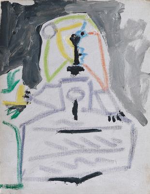 Pablo Picasso. Las Meninas. Infanta Margarita Maria. Interpretation No. 11