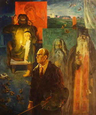 "Valery Petrovich Erofeevsky. ""In memory of Pavel Dmitrievich Korin"", 1988-1989, oil on canvas, 191x160"