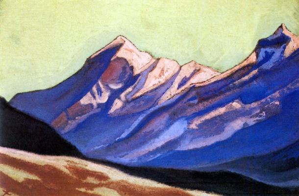 Nicholas Roerich. Pandim