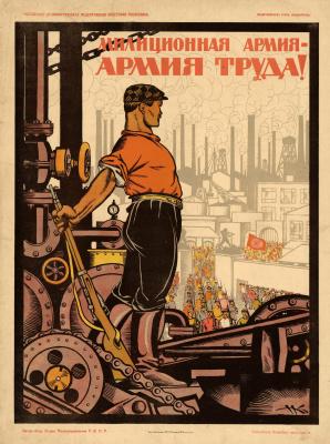 Nikolay Mikhailovich Kochergin. Militia — army of labor!