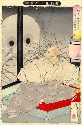 "Tsukioka Yoshitoshi. Kiyomori sees ghosts on Fukuhara. The series ""New forms of thirty six ghosts"""