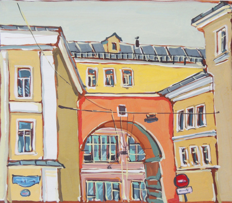 Ekaterina Vladimirovna Permyakova. Big Cherkassky Lane