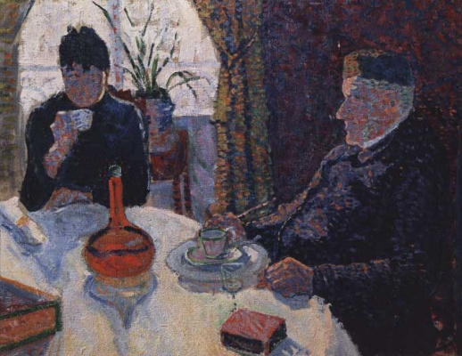 "Paul Signac. The ""Breakfast"". Etude"
