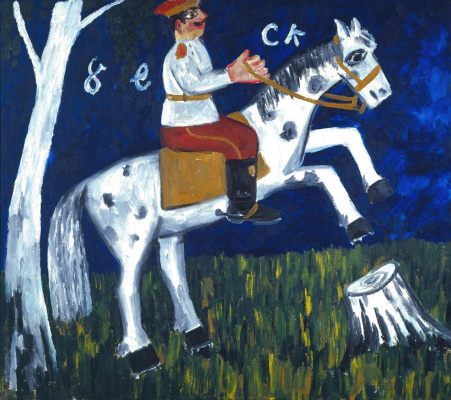 Mikhail Larionov. Soldier on horseback