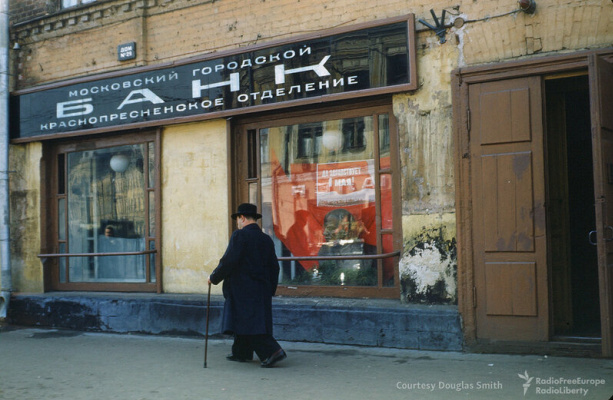 Historical photos. May Day poster in the window of a Moscow bank