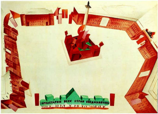 Nathan Isaevich Altman. Square Uritskogo. The design sketch for the celebration in Petrograd for the first anniversary of the Revolution