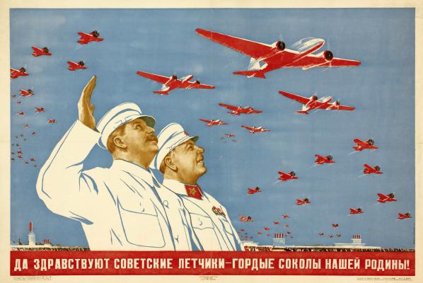 Nina Nikolaevna Vatolina. Long live the Soviet pilots - proud falcons of our Motherland!