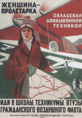 Мария Феликсовна Бри-Бейн. Женщина-пролетарка, овладевай авиационной техникой