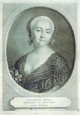 Evgraf Petrovich Chemesov. Portrait of Empress Elizabeth Petrovna