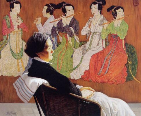 С. Н. Чжан. Женщина