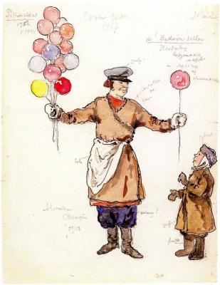 Alexander Nikolaevich Benoit. The seller of balloons