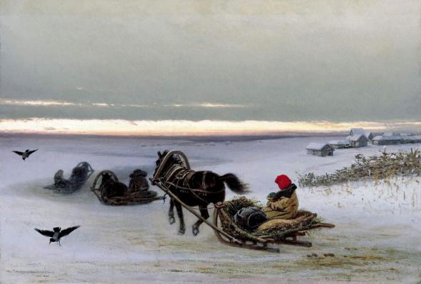 Петр Николаевич Грузинский. Домой