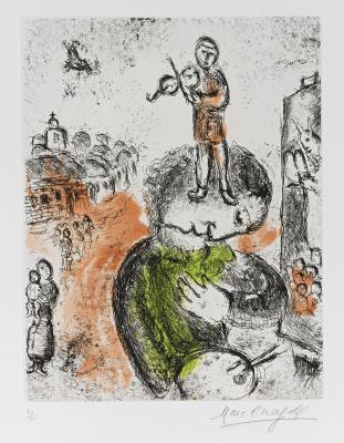 """Марк Захарович Шагал. Серия """"Песни"""". Лист 11. Вдохновение"""
