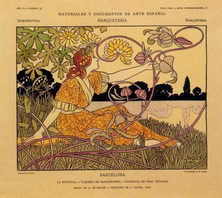 Александр де Рикье. Иллюстрация 24