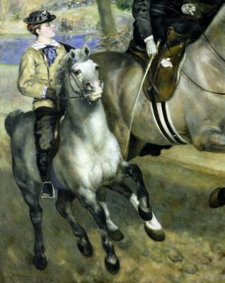 Pierre-Auguste Renoir. Walk in the Bois de Boulogne (fragment)