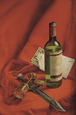Донато Джанкола. Натюрморт с бутылкой