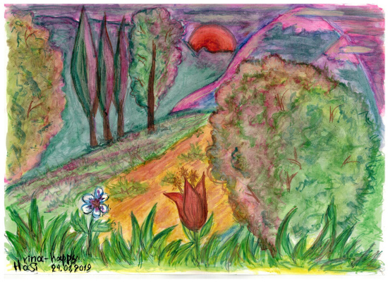"Ирина Владимировна Хазэ. Fantasy landscape ""Pink Sunset"""
