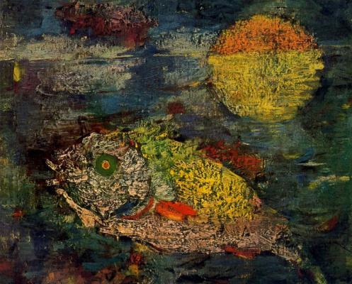 Mordechai Ardon. Fish