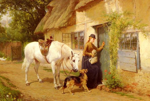 Джордж Холмс. Посетитель