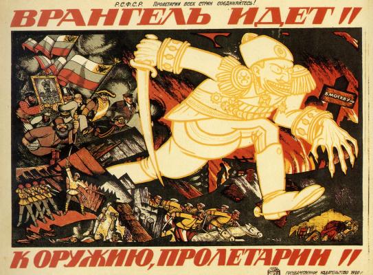 Nikolay Mikhailovich Kochergin. Wrangell is coming! To arms, proletarians!